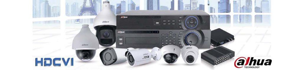 CAMARAS DAHUA 1024x240 - SISTEMAS DE CCTV